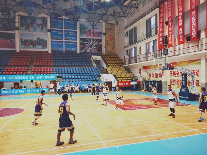 职工篮球赛2.jpg
